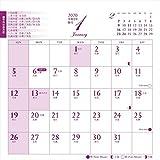 【Amazon.co.jp 限定】カレンダー2020 李家幽竹 パワースポット 卓上版(特典画像:強運!パワースポット スマホ待ち受け画像) (ヤマケイカレンダー2020) 画像