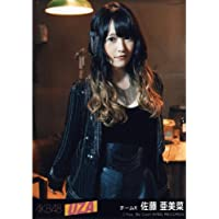 AKB48 公式生写真 UZA 劇場盤 スクラップ&ビルド Ver. 【佐藤亜美菜】