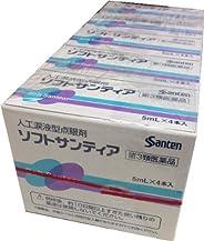 【第3類医薬品】ソフトサンティア 5mL×4 ×5