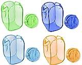 【ガーデン アダギョウ】 Garden adagio 折りたたみ メッシュ カゴ 4色セット 使い方は自由 グリーン・ブルー・ディープブルー・オレンジ 日本語説明書付