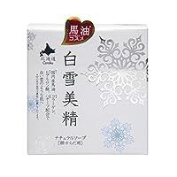 Coroku 白雪美精 ナチュラルソープ(顔・からだ用) 100g