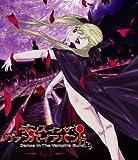 ダンス イン ザ ヴァンパイアバンド 第1巻 [Blu-ray]