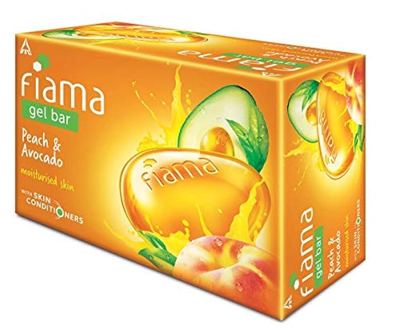 くしゃくしゃ違法ばかげたFiama Gel Bathing Bar, Peach and Avocado, (3 * 125g)