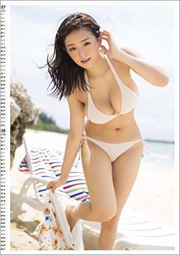 篠崎愛 2017年 カレンダー 壁掛け B2 CL-166