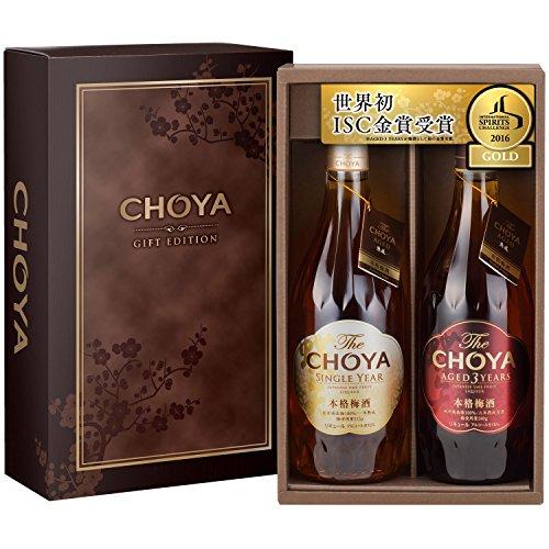 チョーヤ梅酒 The CHOYA 2本セット 720ml×2本
