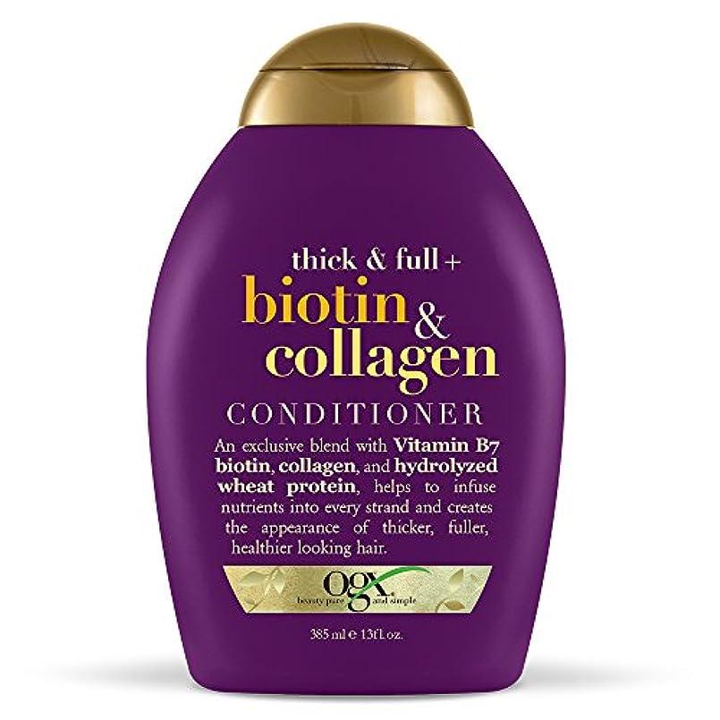 気配りのある天井ロケットOrganix Conditioner Biotin & Collagen 385 ml (並行輸入品)