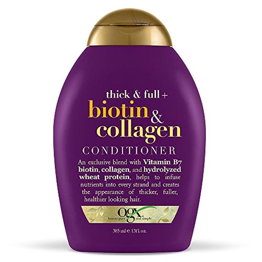 を必要としていますモート不屈Organix Conditioner Biotin & Collagen 385 ml (並行輸入品)