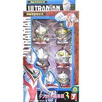 ウルトラマンシリーズ デフォルメ倶楽部3 (指人形5体セット)