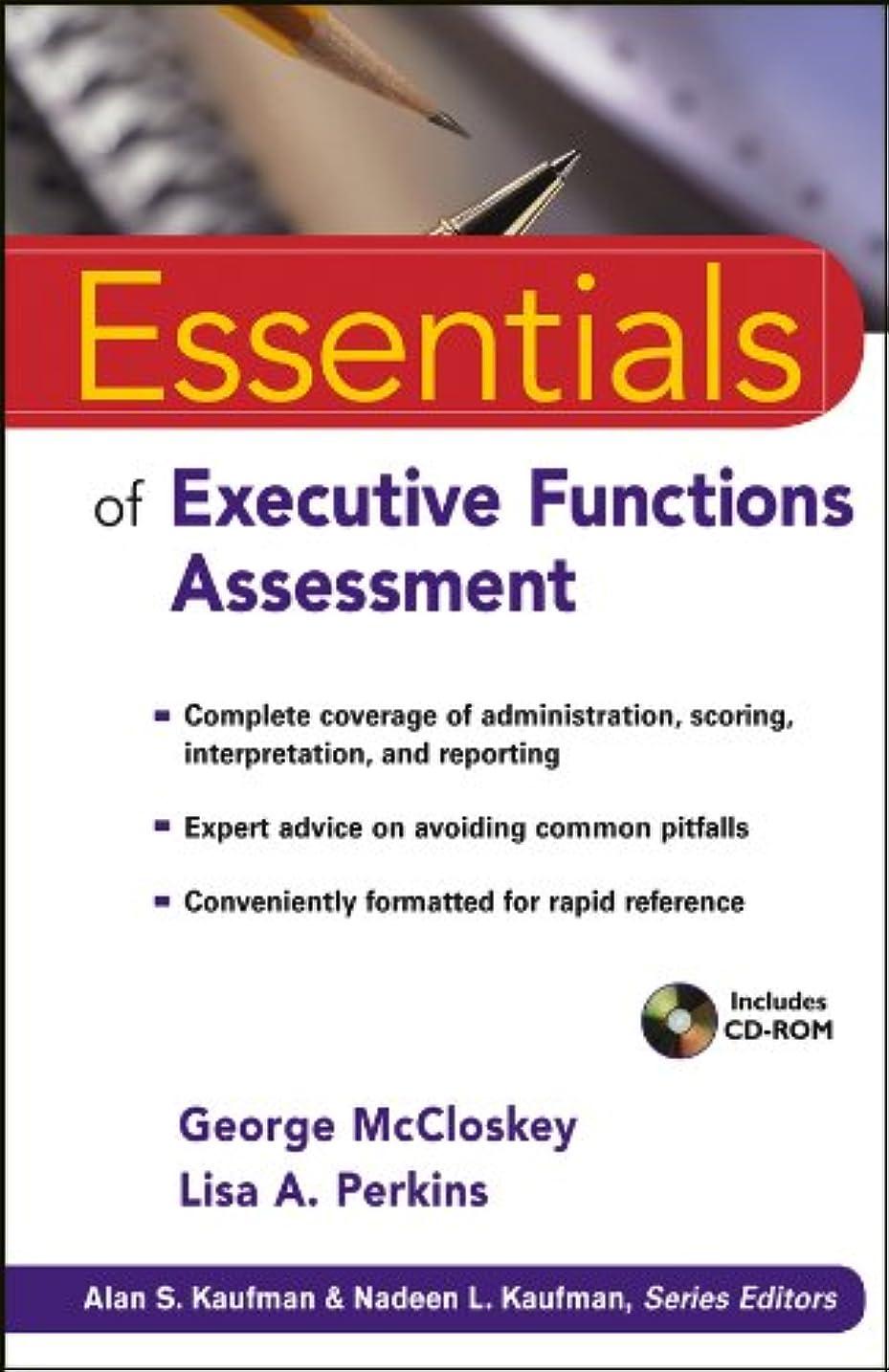 ふける竜巻レジデンスEssentials of Executive Functions Assessment (Essentials of Psychological Assessment Book 68) (English Edition)