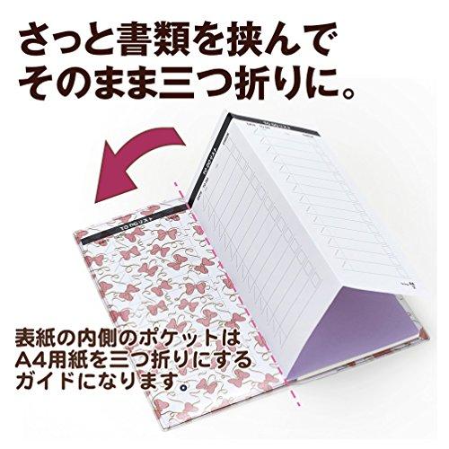 プラス メモ帳 ノート カ.クリエ A4×1/3 限定 ディズニー アリエル 77-983