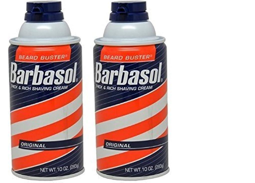 慣れているがんばり続ける弁護士Barbasol Original Thick and Rich Cream Men Shaving Cream 10 Ounce (Pack of 2) [並行輸入品]