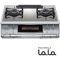 ノーリツ(NORITZ) LaLaララ(シルバーガラストップ)テーブルコンロ(59.5cm幅)(左強火力)(プロパンガス用LPG)(※ガスホースは別売です) NLW2273TPKSI-L-LP