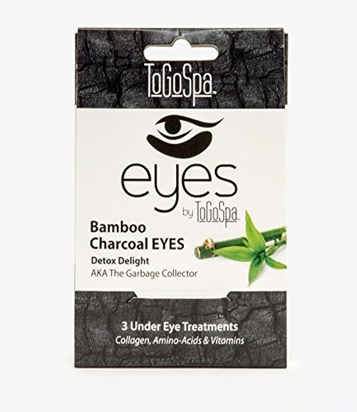 背の高いあご好意Bamboo Charcoal Eyes Treatment