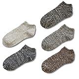 ONE LIMITATION(ワン リミテーション) メンズ カラフル ショートソックス くるぶし 靴下 5足セット 25cm - 27cm (SB03)