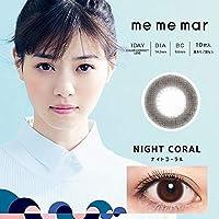メメマール - me me mar - 10枚 / 西野七瀬 カラコン・ワンデー/ナイトコーラル 【PWR-5.75】