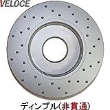 ディンプルローター[フロント] VOLVO V70(1) XC AWD【年式:97/7~00/3 15インチホイール(280mmディスク)】