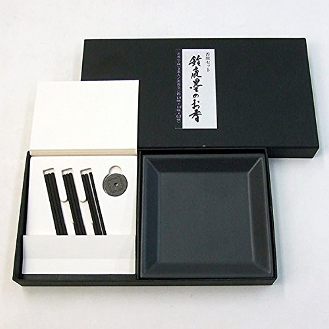 雰囲気デイジー電気鈴鹿墨のお香 香皿セット