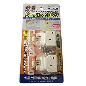 杉田エース パーフェクトロック PF-023 2個入り