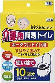 小久保工業所 介護用 簡易トイレ (ポータブルトイレ用) 凝固剤 処理袋付 (10回分)
