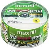 maxell 録画用 CPRM対応 DVD-R DL 215分 8倍速対応 インクジェットプリンタ対応ホワイト(ワイド印刷) 30枚 スピンドルケース入 DRD215WPB.30SP