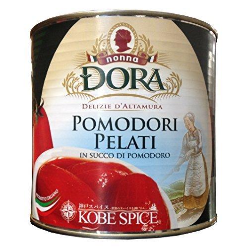 神戸スパイス ホールトマト イタリア産 2550g 6缶 【1ケース】 Whole Tomato トマト缶 業務用