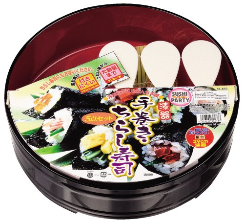 パール金属 寿司桶 手巻き 寿司 5点 セット すしパーティー ちらし 寿司 漆器 D-483