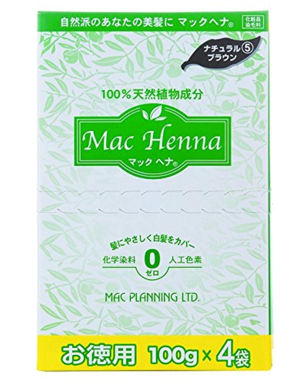 迷惑フェザー委員会マックヘナ お徳用 ナチュラルブラウン400g ヘナ白髪用カラー