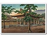 日本 (Japan) 浮世絵 (Ukiyoe) マウスパッド (Mausupad) 14003 土屋光逸 - 橿原神宮