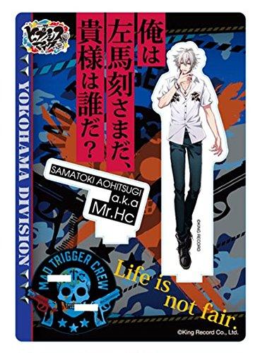 ヒプノシスマイク (MAD TRIGGER CREW)【Yokohama Walker】歌詞を解釈!の画像