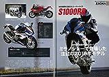 BMW Motorrad Journal 15 (エイムック 4204) 画像