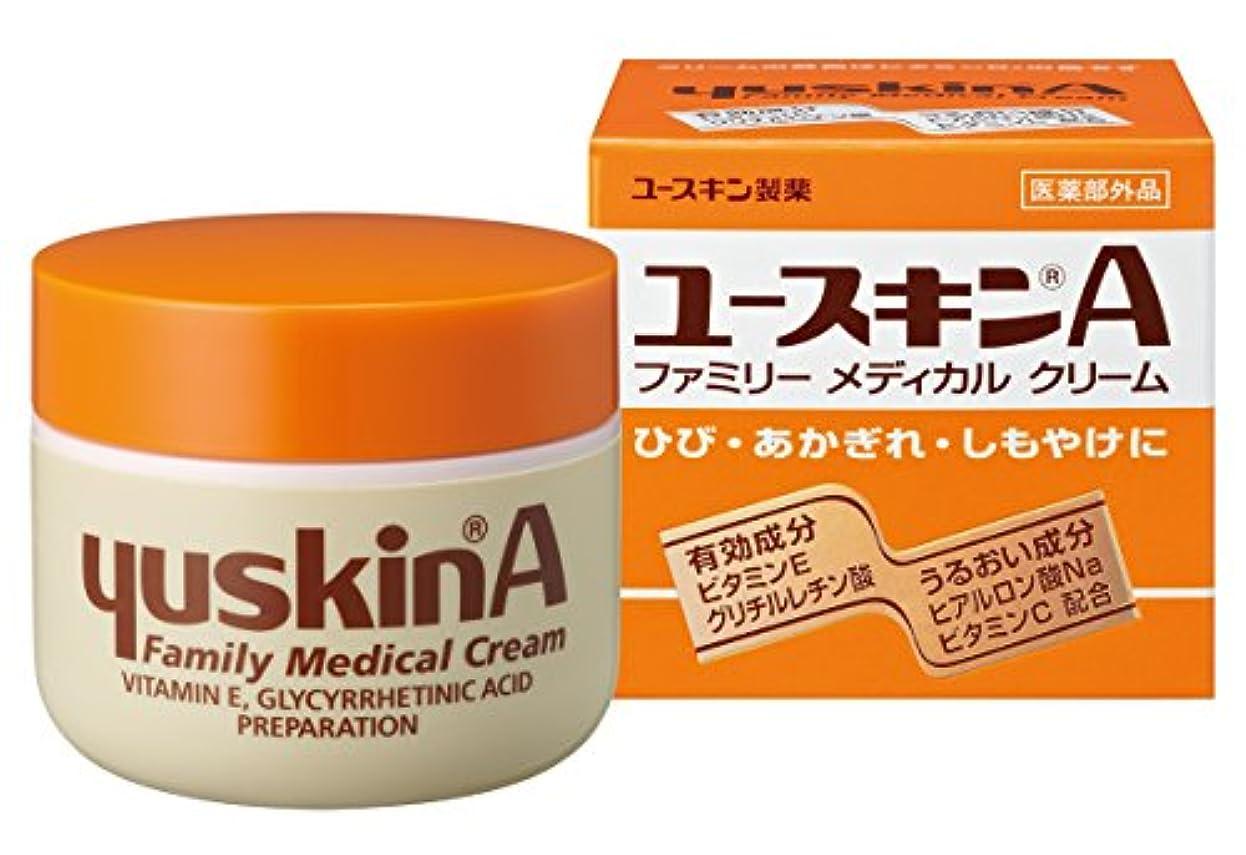 【指定医薬部外品】ユースキンA 120g (手荒れ かかと荒れ 保湿クリーム)