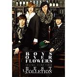 花より男子 韓国ドラマOST ベストコレクション (CD+写真集) (KBS) (リイシュー版) (韓国盤)