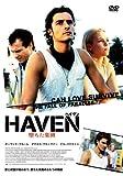ヘイヴン 堕ちた楽園 [DVD]