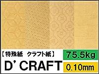 D'CRAFT(ディークラフト)パターンシリーズ 75.5kg フラワー A4 16枚