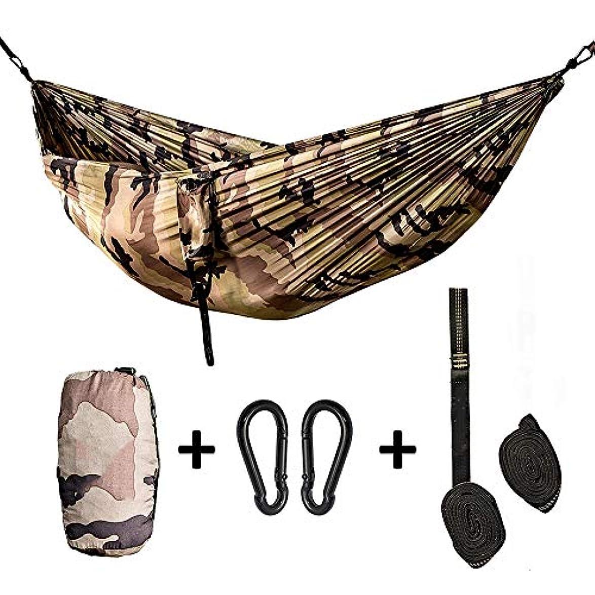 優しいスケルトン樹皮ハンモック、二重キャンプの軽量の携帯用パラシュートのハンモック、屋外のハイキング旅行のバックパッキングのため - ナイロンハンモックの振動 - サポート400ポンドロープCarabineers,Natural