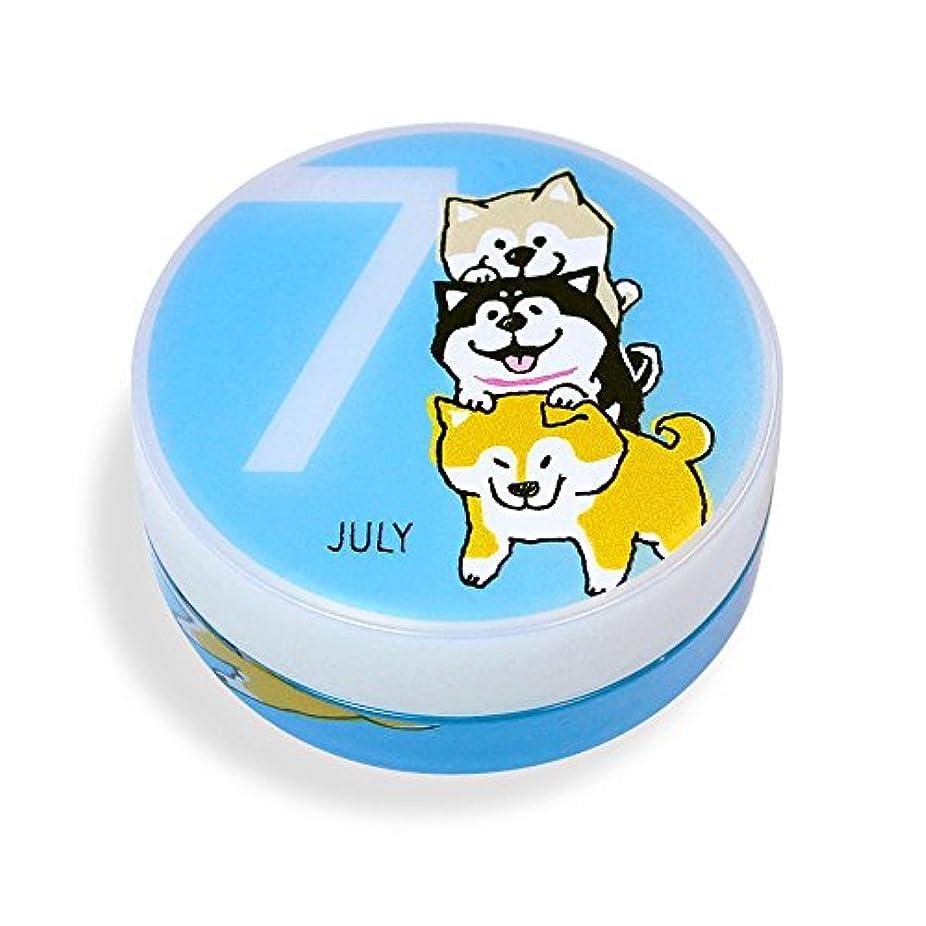 分布床を掃除する微視的しばんばん フルプルクリーム 誕生月シリーズ 7月 20g