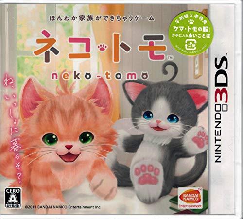 3DS ネコ・トモ (【早期購入特典】ゲーム内で「クマ・トモ...