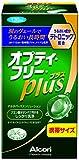 日本アルコン オプティ・フリープラス 洗浄・消毒・保存液(ソフト用) 120mL 【医薬部外品】