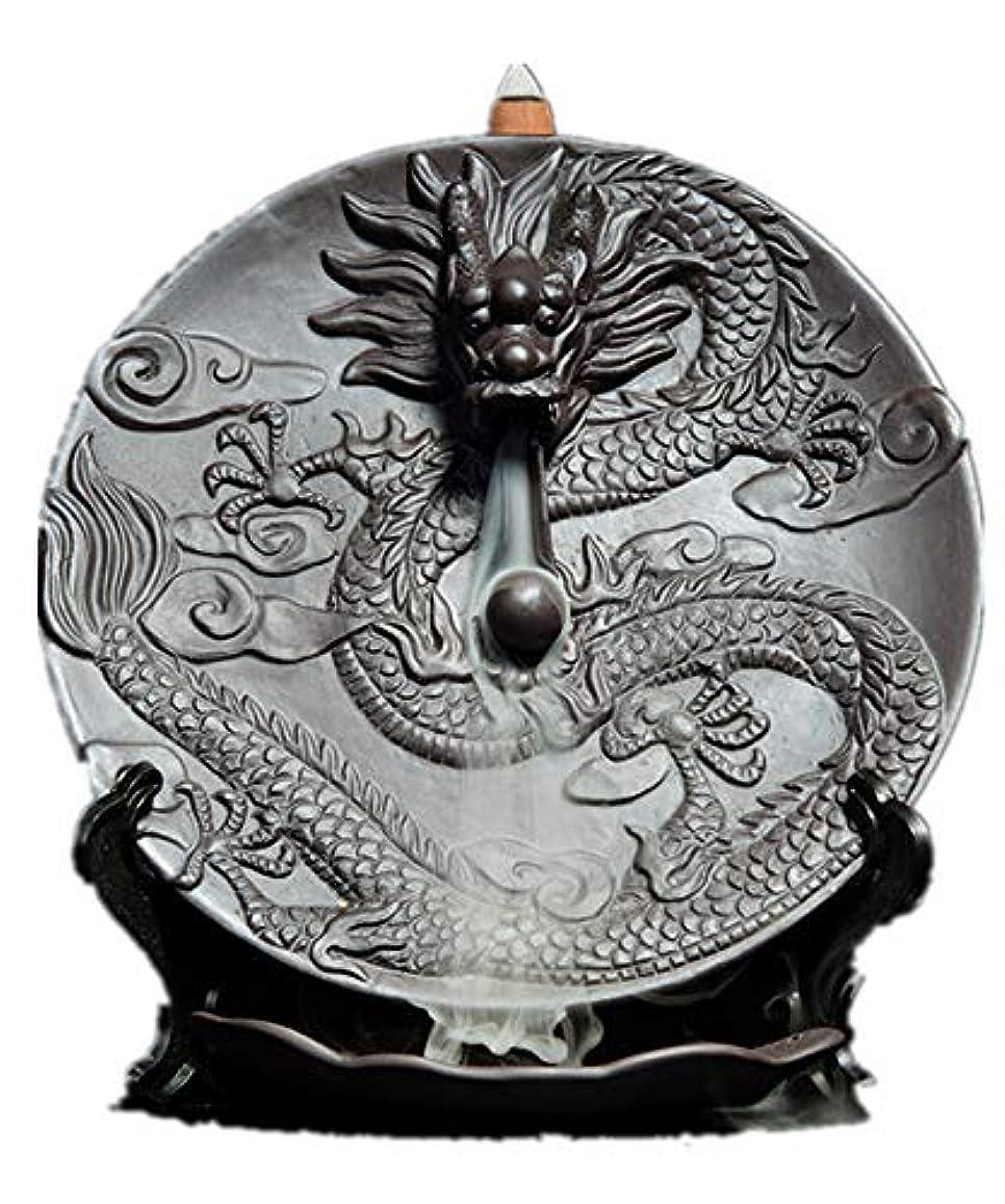加入氏チャーターXPPXPP Backflow Incense Burner, Household Ceramic Returning Cone-shaped Candlestick Burner
