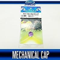【ZPI】 カラーメカニカルキャップ 14レボIBシリーズ/13レボシリーズ/LTX/MGXシリーズ用 パープル MCR01-P