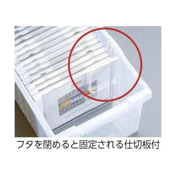 天馬(Tenma) ディスク収納ボックス クリ...の紹介画像7