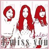I miss you (通常盤B)