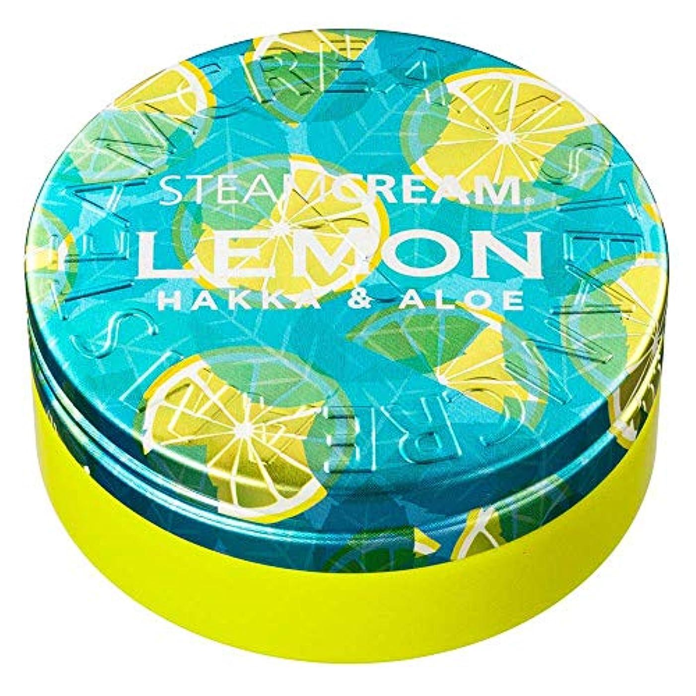 アシスタントパラメータ忌み嫌うスチームクリーム ハッカ&アロエ レモン