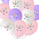 風船 バルーン ユニコーン パーティー 飾り ピンク パープル ホワイト 可愛い 30枚セット