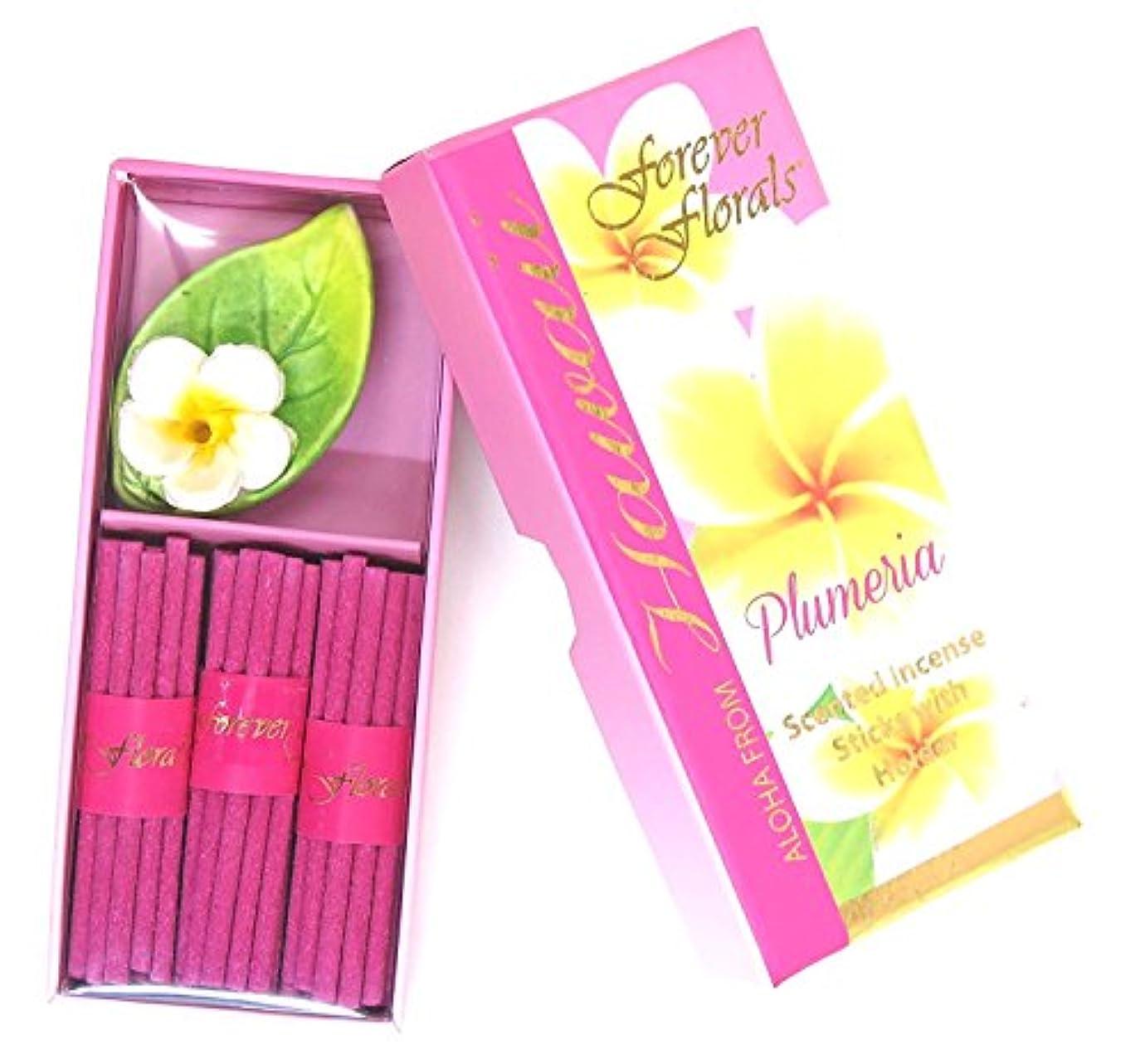 それら追う作りハワイアン雑貨 ハワイ雑貨/Forever Florals ミニインセンスボックス お香 プルメリア 【お土産】