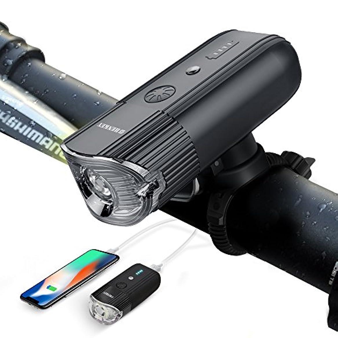 見物人受益者季節自転車ライト モバイルバッテリー SHENKEY ブラケットの USB充電式 IP65防水 4000mah 1200 ルーメン 光度センサー 振動センサー搭載 高輝度 耐久性 (12ヶ月安心保証)