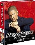 プリズン・ブレイク シーズン3 <SEASONSコンパクト・ボックス>[DVD]
