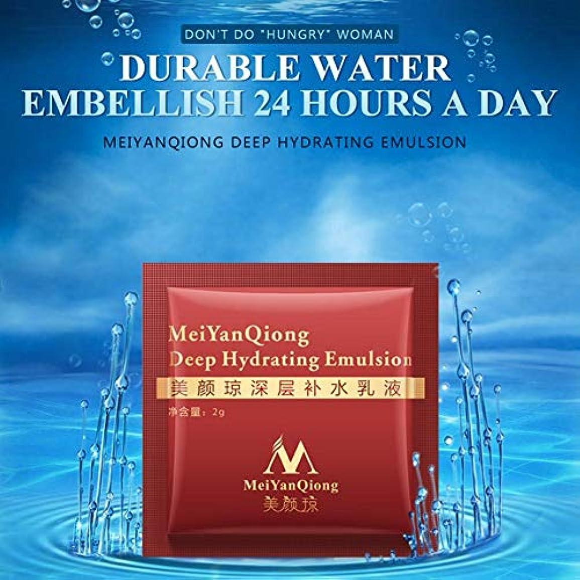 バレルベルベット容器(トラベリング ライト) Traveling Light 保湿の乳液 水分を補充する 保湿