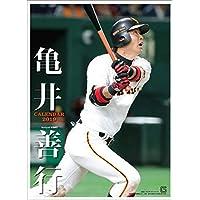 報知新聞社 亀井善行 (読売ジャイアンツ) 2019年 カレンダー B2 プロ野球