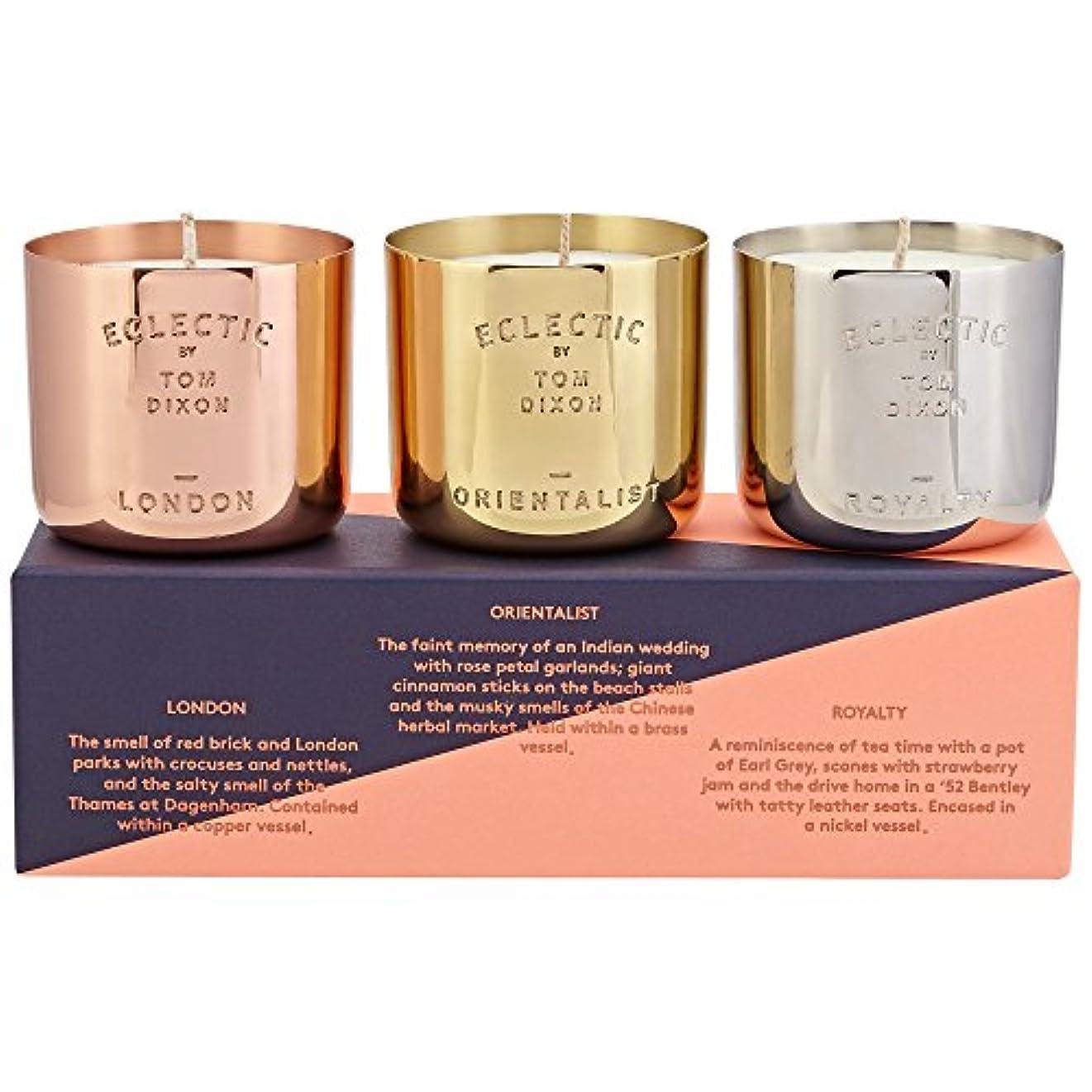 ラウンジ舞い上がる貨物Tom Dixon Scented Candle Gift Set - トムディクソン香りのキャンドルギフトセット [並行輸入品]